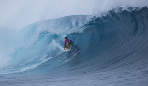 All Eyes on Women's Fiji Pro