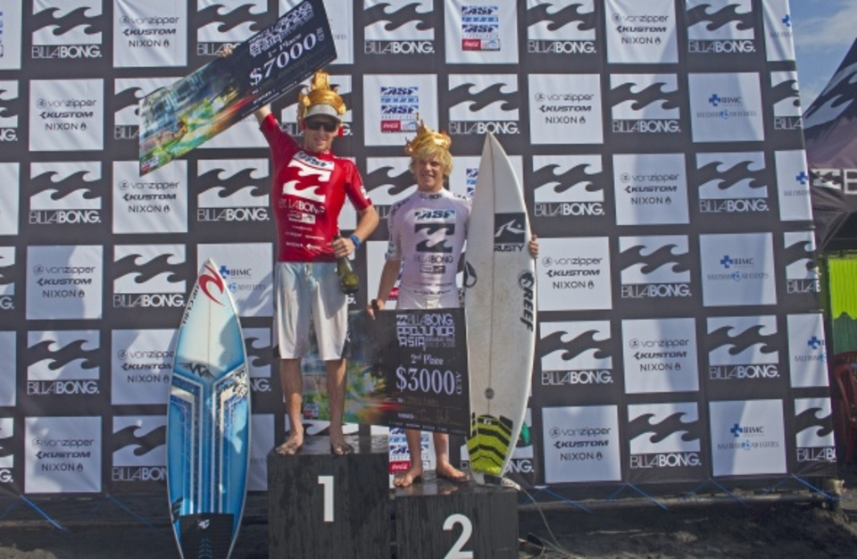 Wade Carmichael (Central Coast NSW) winner of the first ever Billabong Pro Junior Asia in Bali.