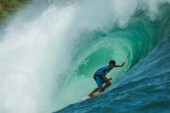 Rahtu and Alik Progress to the 2013 Rip Curl Cup Padang Padang Invitational
