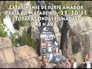 Video of Matadeiro