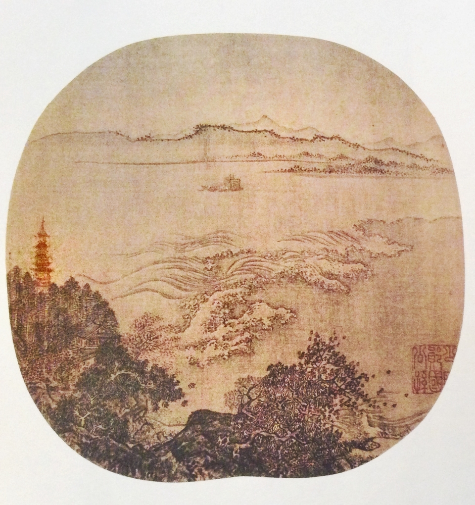 A view of the Qiantang River in China etched onto a silk fan.