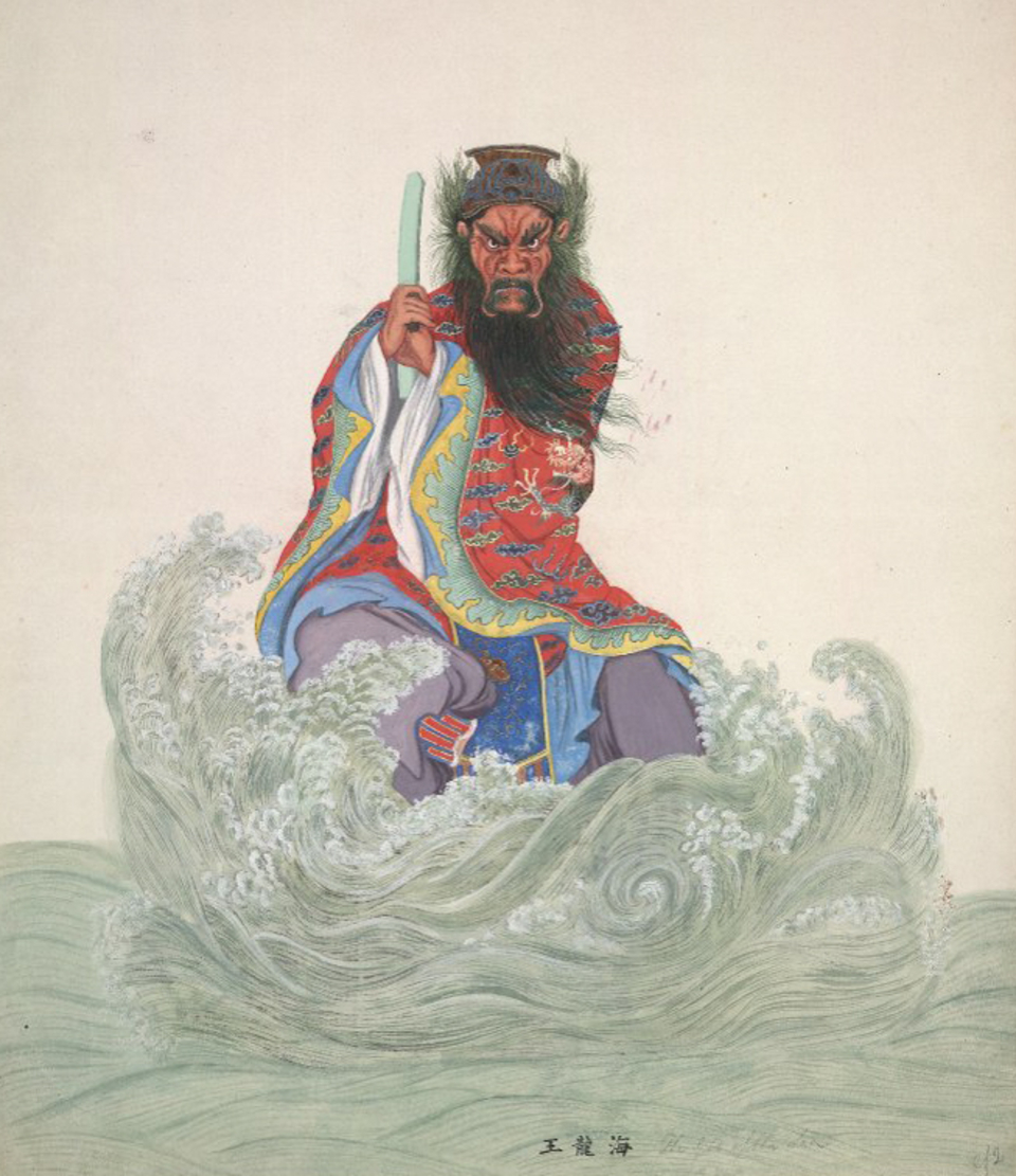 The God of the Tide.