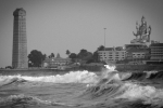 Photo of Mangalore Port